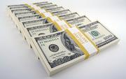 Деньги Под Проценты! Любая Сумма! Залог Обязательно! (Ермек) Актобе!
