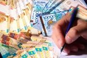 Профессионально и качественно поможем оформить займ в Алматы